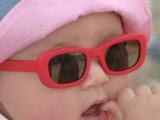 bimbo-occhiali-da-sole450-995500_70448759
